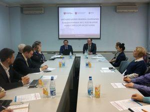 4 — 5 апреля в СПб МИАЦ прошел обучающий семинар «Организация обмена данными лабораторных исследований в Российской Федерации»