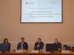 21-22 апреля в Санкт-Петербурге прошла межрегиональная конференция «Практическая польза региональных информационных систем в сфере здравоохранения»