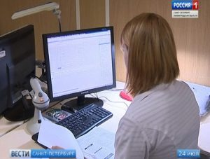 Перспективы внедрения ЭМК петербуржца: видеосюжет телеканала «Россия 1»