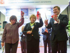 IV Петербургский международный Форум здоровья