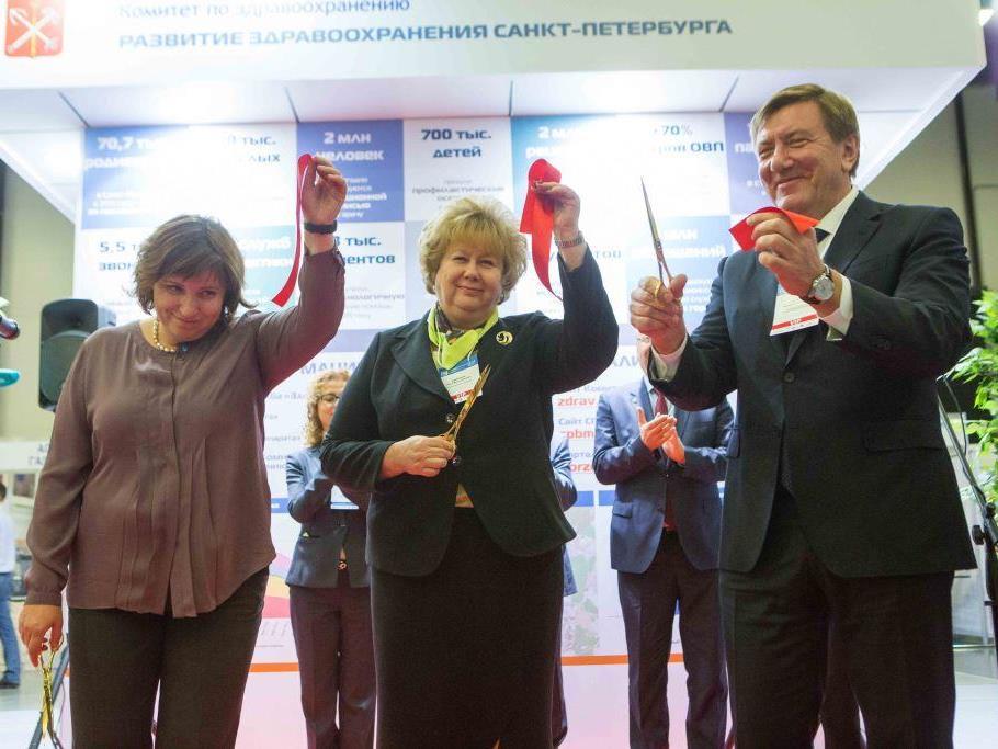 Санкт-Петербургский МИАЦ принял участие в IV Петербургском международном Форуме здоровья