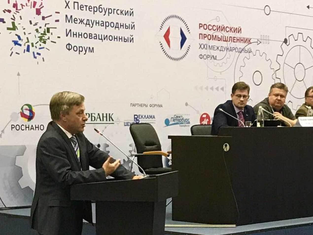 Директор МИАЦ Геннадий Орлов представил проект «Электронное здравоохранение» на Международном инновационном форуме