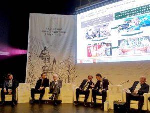 Директор МИАЦ выступил в рамках деловой программы Инвестиционного форума