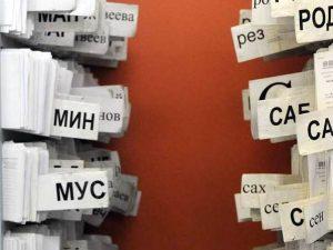 «Деловой Петербург»: К 2020 году врачебный почерк станет разборчивым