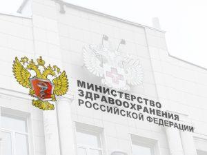 Правительство планирует исключить силовиков из системы ОМС