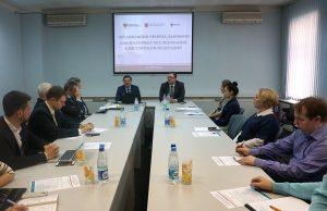 Разработка концептуальных положений и прототипа системы обмена данными лабораторных исследований в РФ