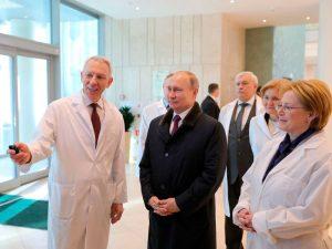 Владимир Путин встретился в Петербурге с работниками сферы здравоохранения