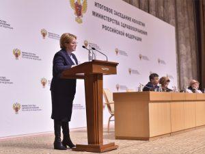 Выступление министра Вероники Скворцовой на итоговой коллегии Минздрава России