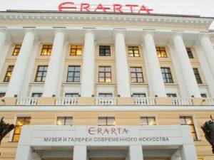 Интерактивная конференция, посвященная стандарту FHIR, пройдет 25–26 июня в Петербурге