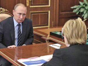 Владимир Путин провел рабочую встречу с министром Вероникой Скворцовой