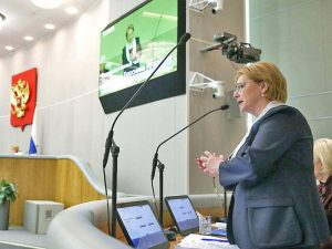 В. Скворцова выступила с докладом о лекарственном обеспечении граждан