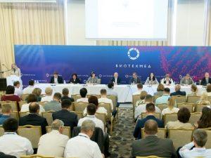 Елена Бойко провела рабочее совещание с участием руководителей органов исполнительной власти субъектов РФ