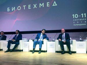 Минздрав: 100% медучреждений России перейдут на электронный документооборот к 2022 году