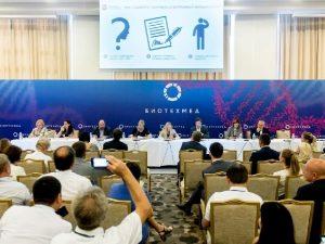Минздрав и ФСС провели совещание по вопросу внедрения ЭЛН и развитию электронных сервисов для граждан