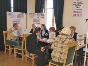 В Петербурге прошел День социально-правовой информации для граждан старшего поколения