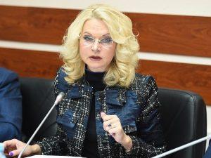 Татьяна Голикова: в 2019 году количество посещений амбулаторий увеличится на 20%