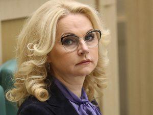 Татьяна Голикова:  К 2024 году смертность в России планируется снизить на 17%