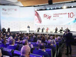 Гайдаровский форум – 2019: Цифровое здравоохранение: будущее наступило?
