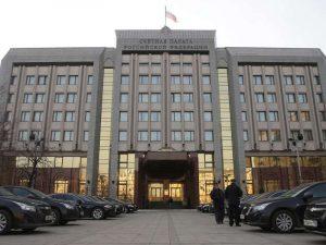 Счетная палата РФ запустила систему мониторинга достижения целей нацпроектов