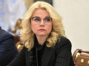 Татьяна Голикова: 175 тыс. врачей ведут медицинскую документацию в электронном виде