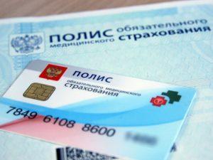 Россияне смогут из дома посмотреть список полученных по ОМС услуг