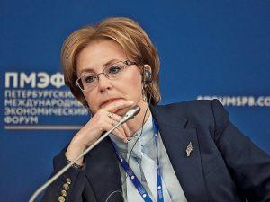 Вероника Скворцова раскрыла детали внедряемой программы всеобщего лекарственного обеспечения