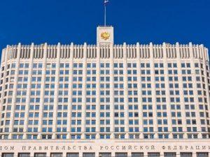 Правительство опубликовало постановление о сокращении криптокода до 44 символов