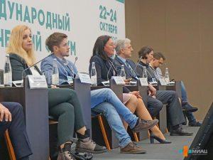 В Петербурге стартовал Международный медицинский форум «МедИн»