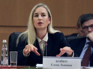 Елена Бойко: цифровой контур нуждается в частном бизнесе