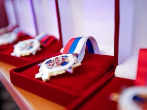 Молодежная премия Санкт-Петербурга