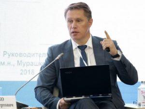 Михаил Мурашко назвал телемедицину ключевым направлением здравоохранения