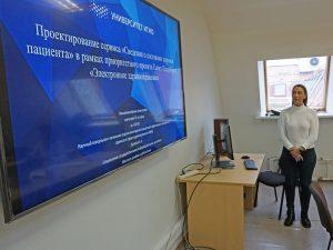 XLIX научная и учебно-методическая конференция в ИТМО