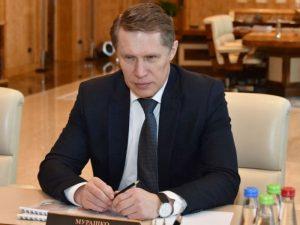 Михаил Мурашко призвал оцифровывать все внутренние процессы в больницах