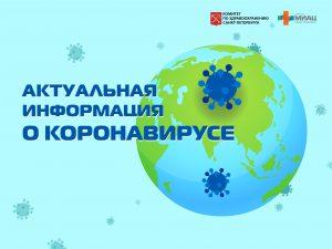 Рекомендации работникам и работодателям в условиях распространения коронавирусной инфекции