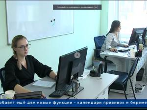 На прием к врачу, не выходя из дома. Как в Петербурге работает проект «Электронное здравоохранение» (видео)
