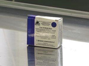 Через виртуальные колл-центры поликлиник города можно записаться на вакцинацию