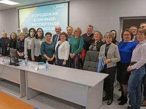 Заседание членов Городской клинико-экспертной комиссии Комитета по здравоохранению Санкт-Петербурга